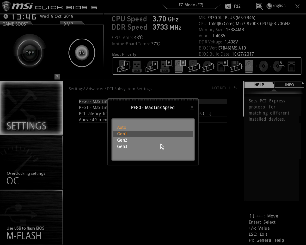 ⛏ Как настроить BIOS для майнинга | Kryptex