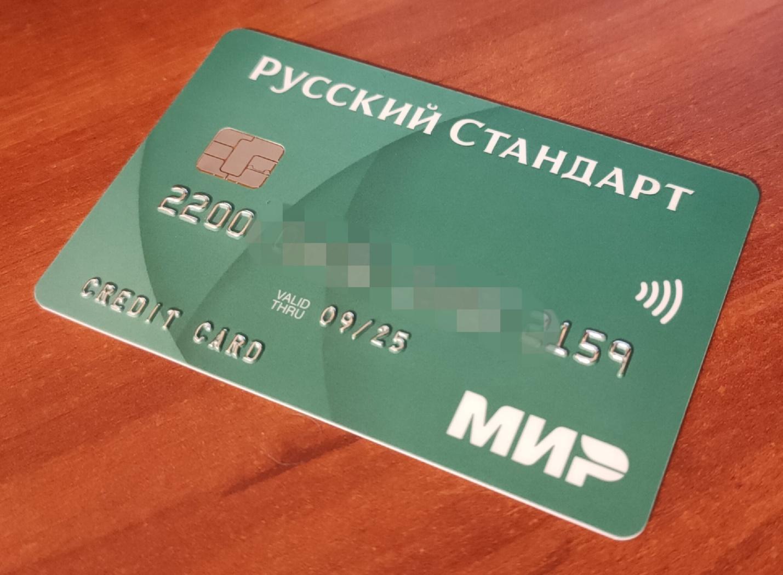 Как избежать блокировки карты Русский Стандарт при выводе BTC