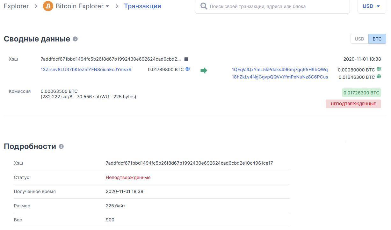 transaction3.jpg