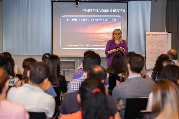 Huawei Seminar