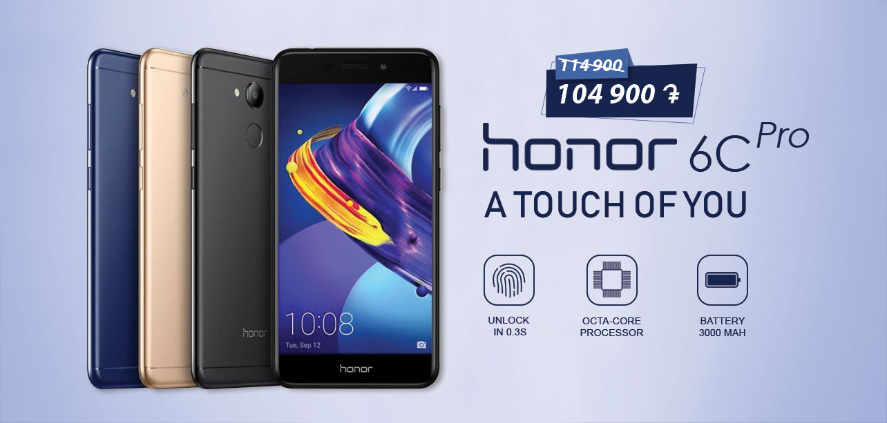 Honor 6C Pro - Buy from Official Huawei Mobile Store Armenia