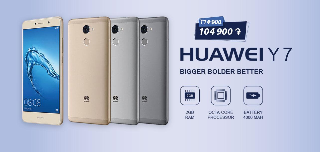 Huawei Y7 - buy from official Huawei Store Armenia
