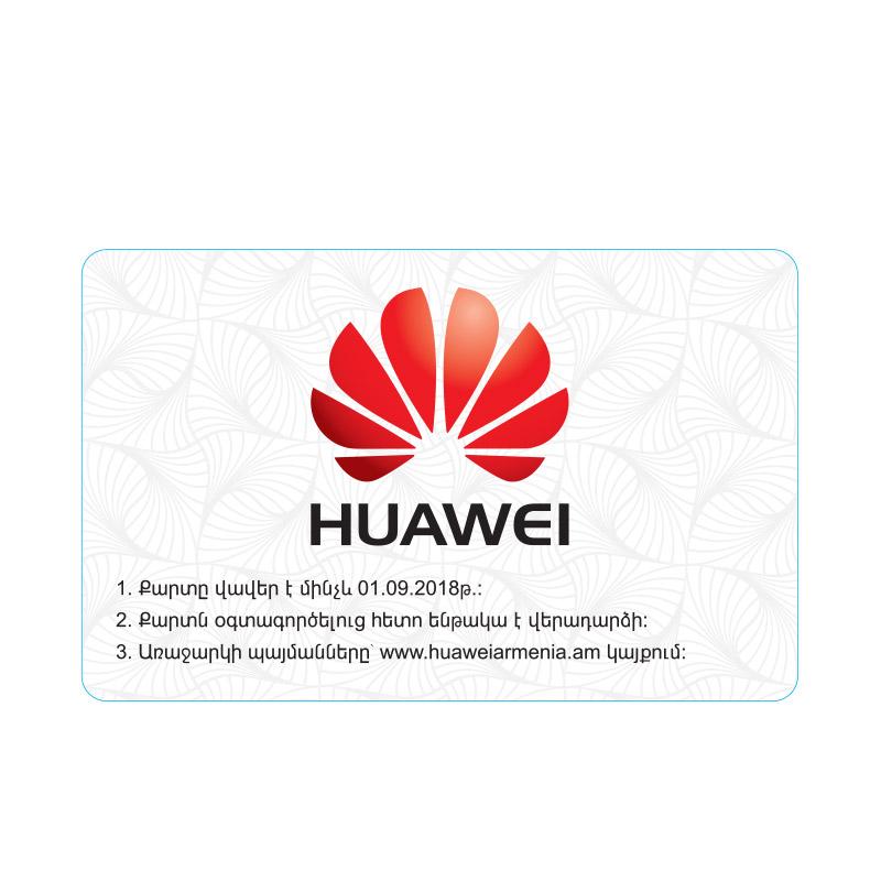 Huawei Mobile Centre Հայաստան