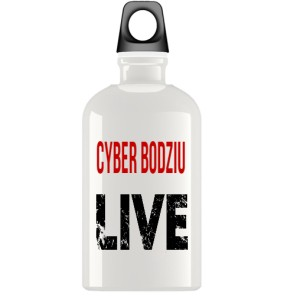 bidon cyberwear