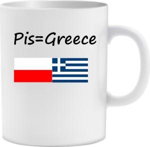 kubek greece