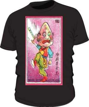 Koszulka z nadrukiem 261860