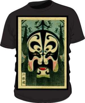 Koszulka z nadrukiem 261861