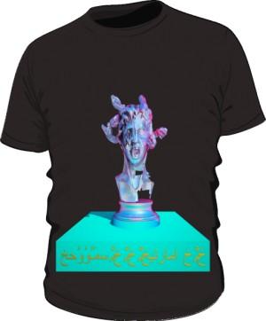 Koszulka z nadrukiem 35408