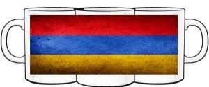 Armeniancup