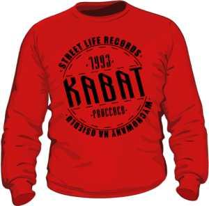 Bluza Kabat Street Life Records