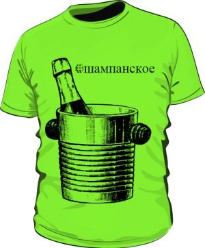 Rosyjski szampan