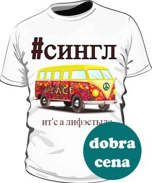 Koszulka SINGLE marki HashTag