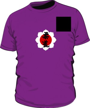 Koszulka z nadrukiem 9998