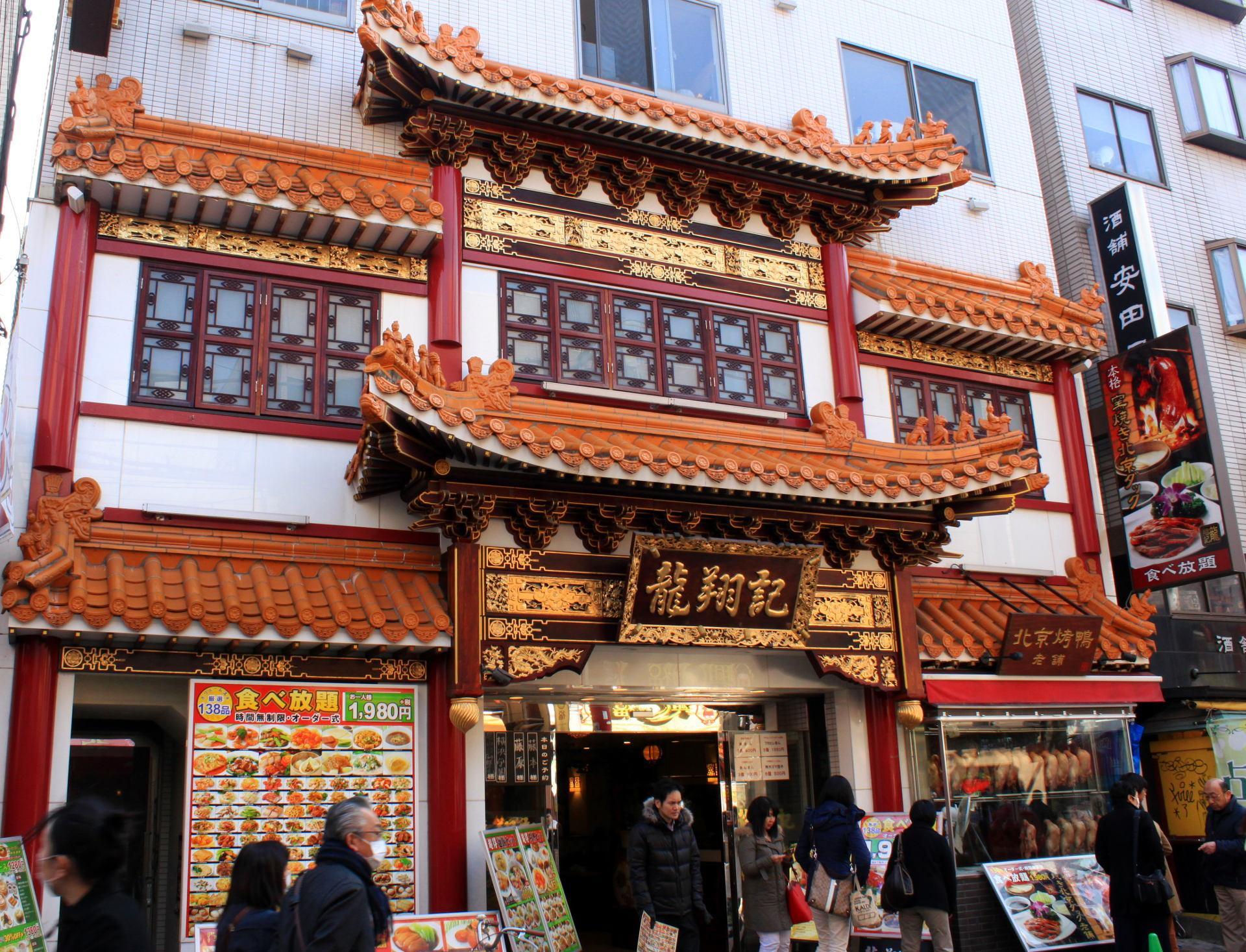 yokohama chinatown chinska dzielnica ulica iglawpodrozy