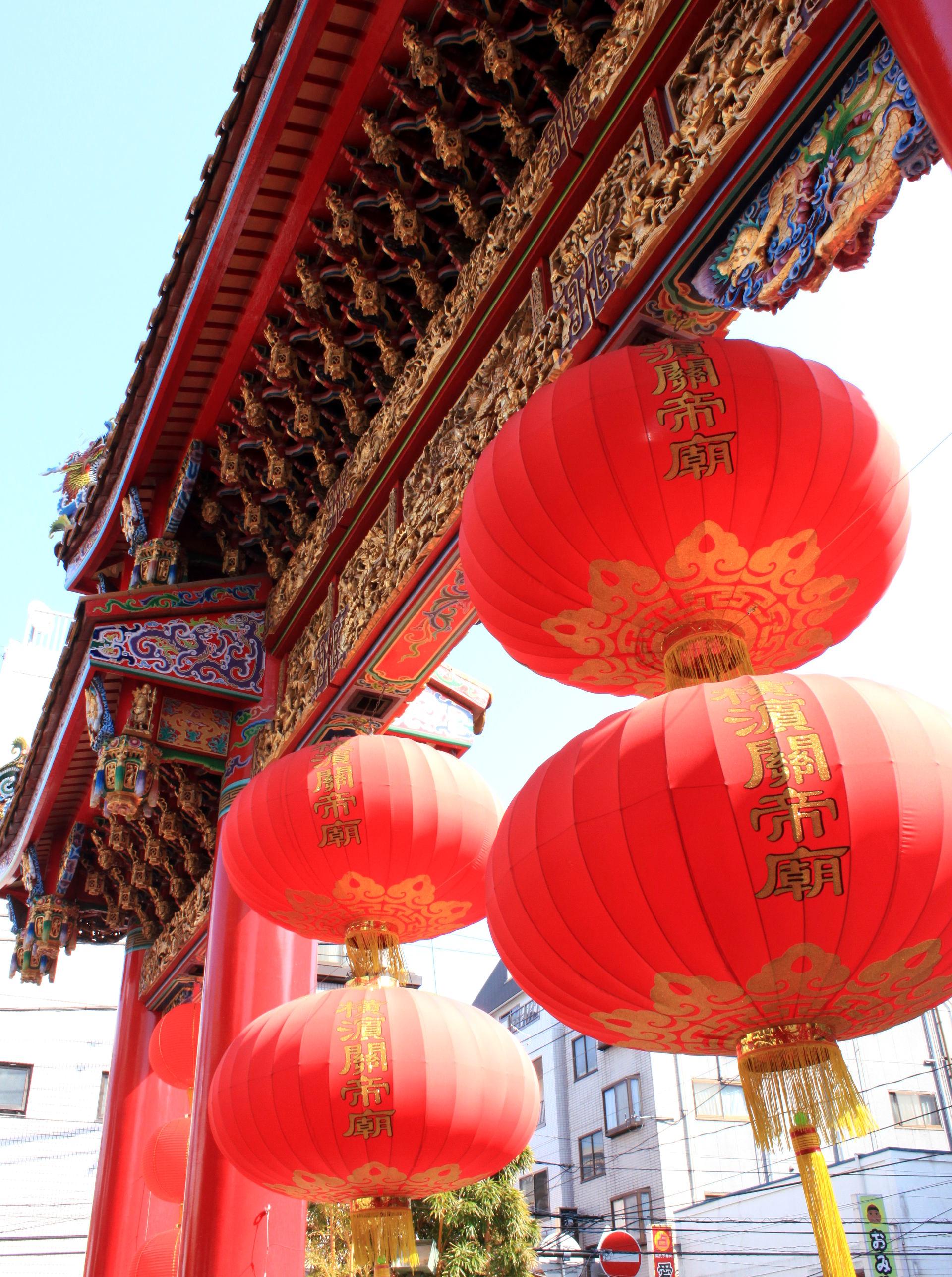 yokohama świątynia chinatown chinska dzielnica iglawpodrozy