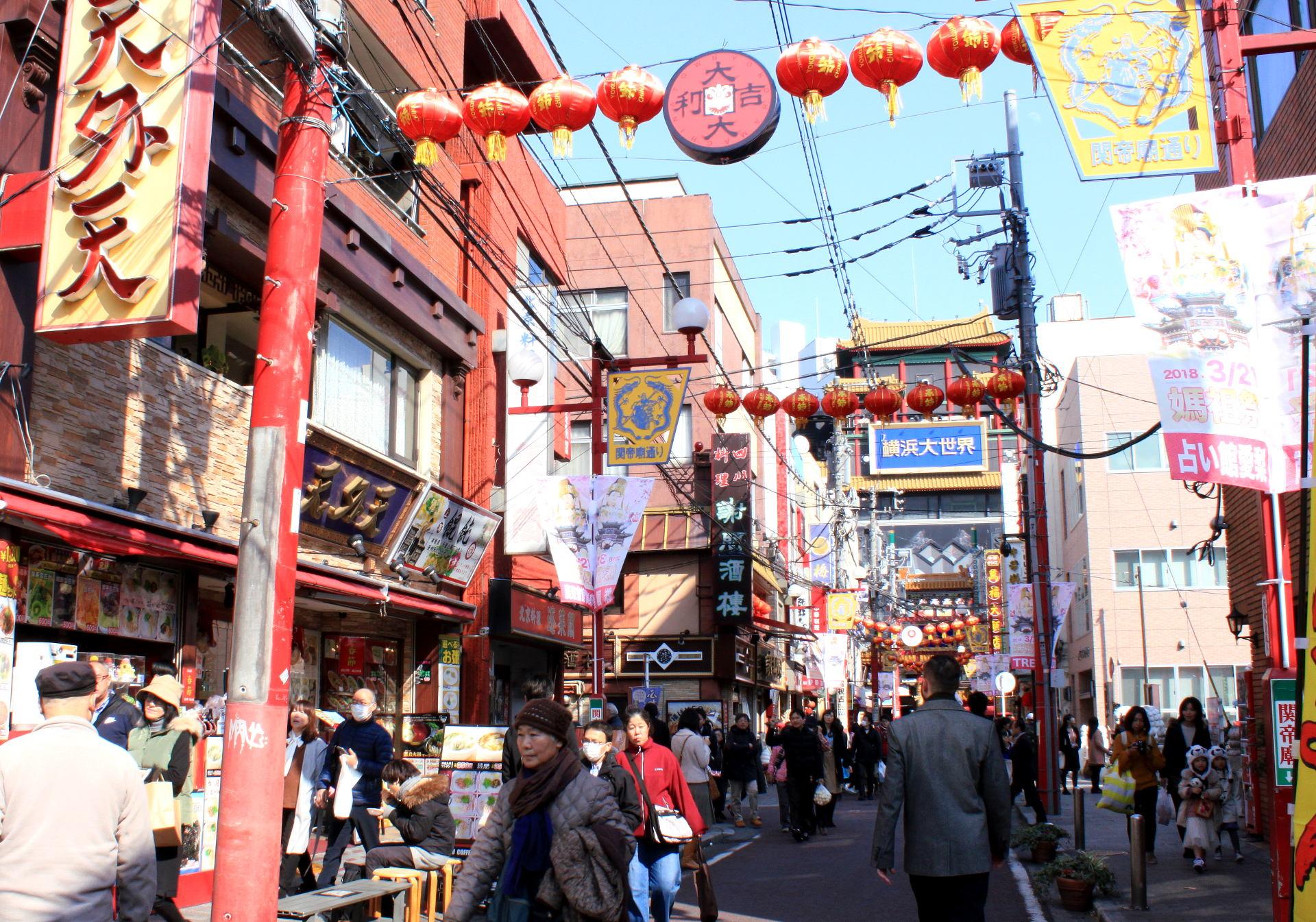 yokohama brama chinatown chinska dzielnica ulica iglawpodrozy