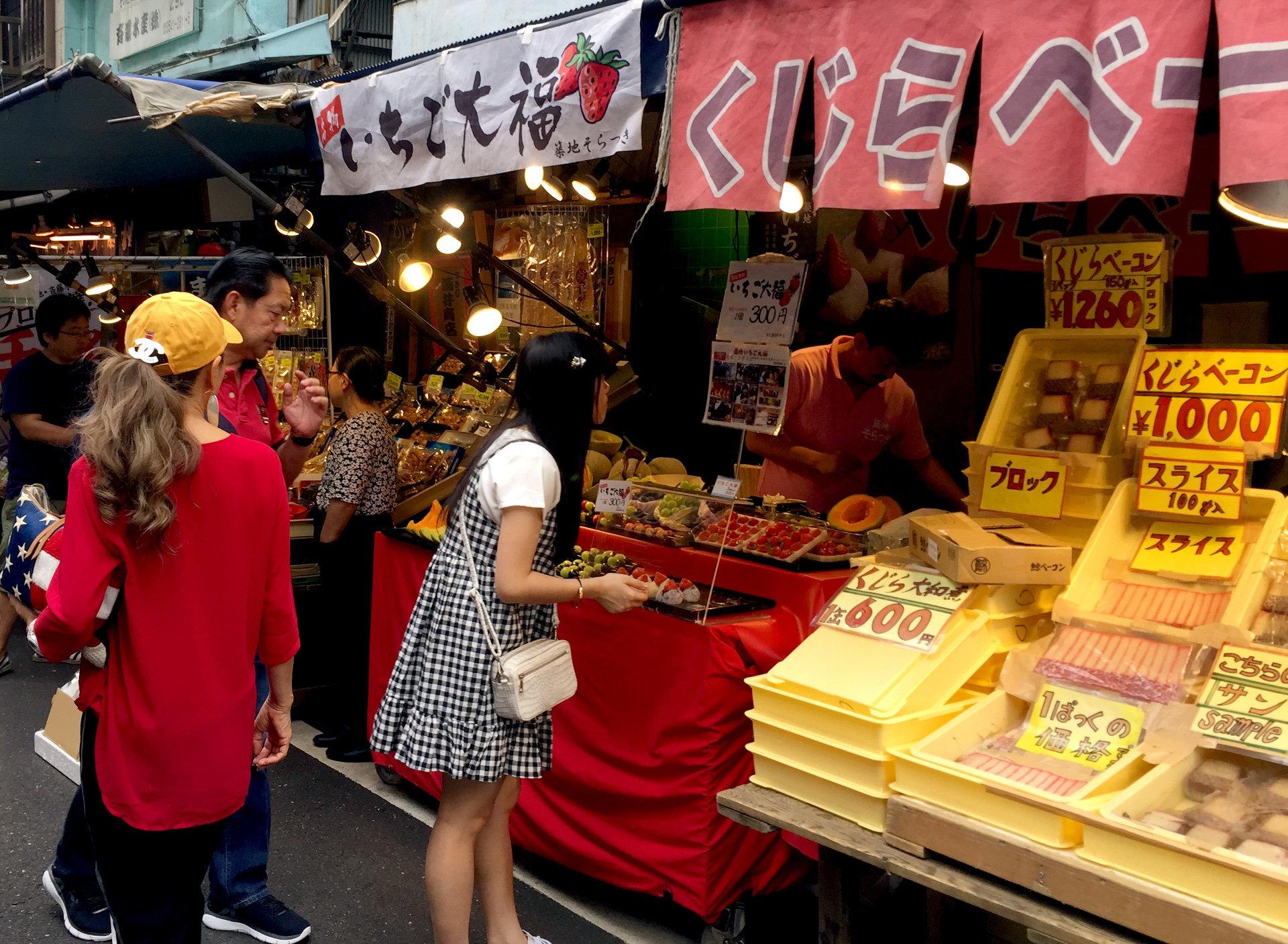 japonia kioto targ nishiki owoce morza iglawpodrozy