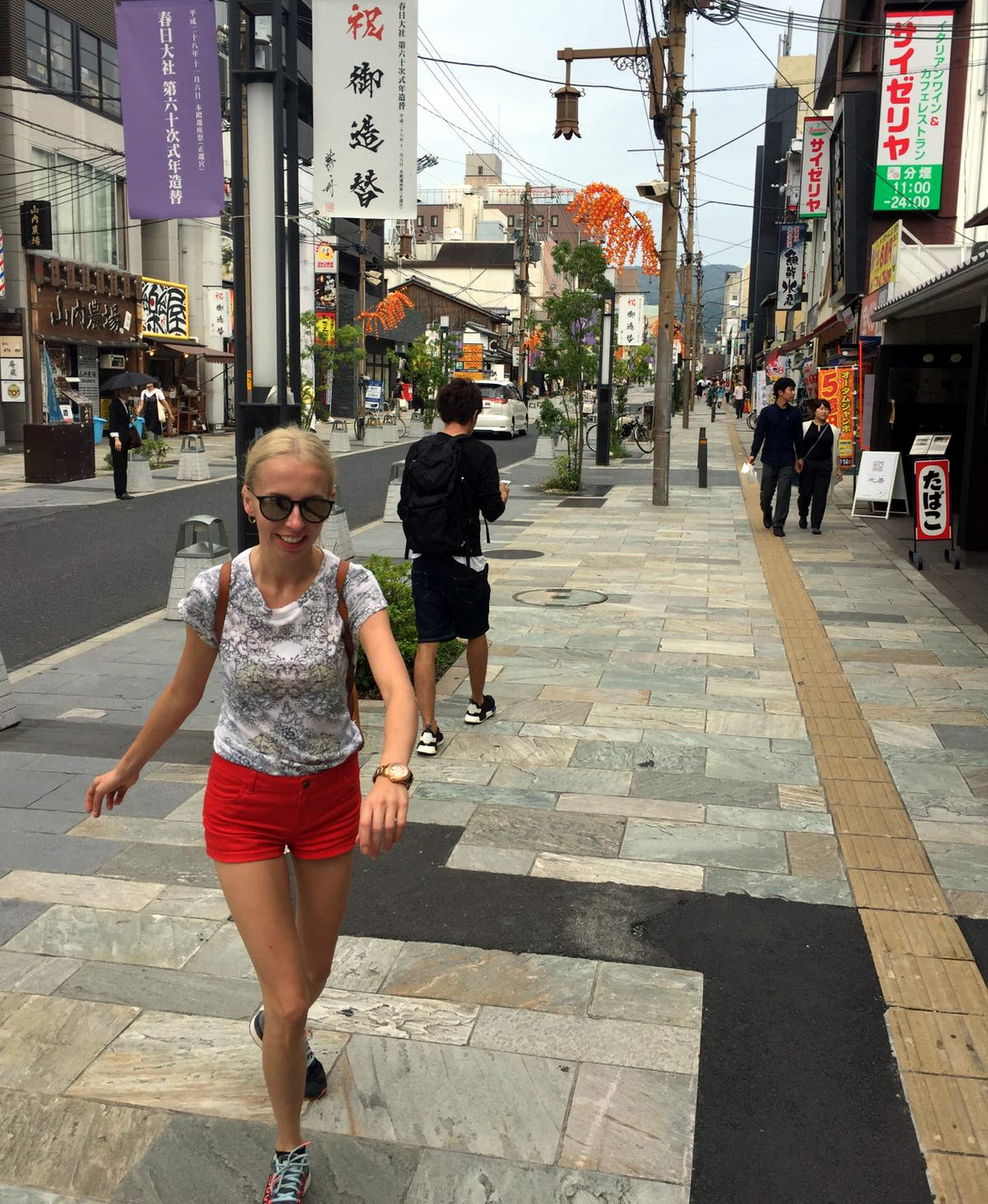japonia nara miasto ulice iglawpodrozy