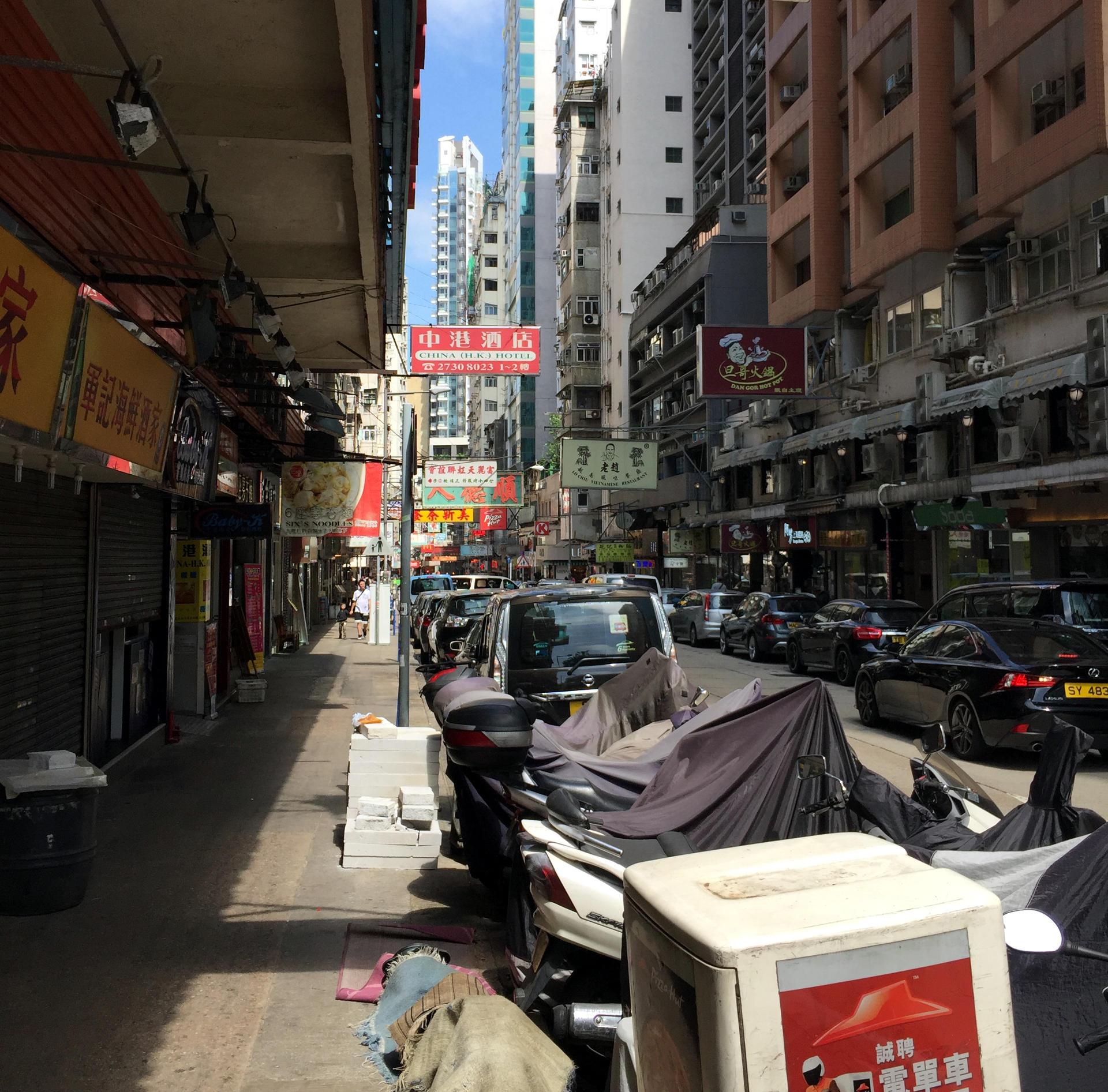 hongkong ulice miasto dzielnice iglawpodrozy