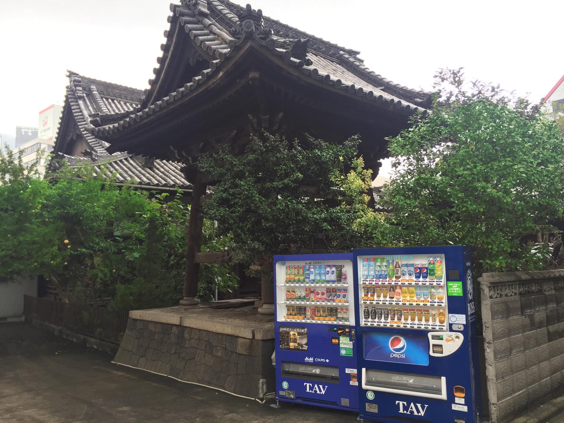 tokio japonia tokyo japan automatyznapojami japoniaautomatyznapojami iglawpodrozy