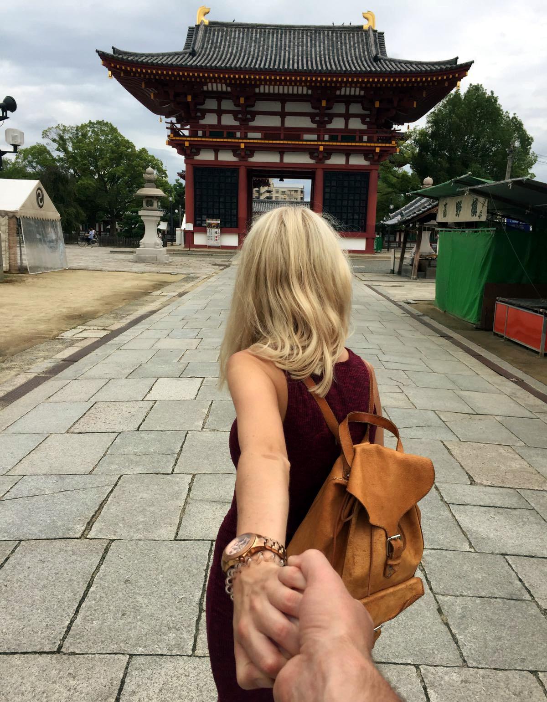 swiatynia Czterech Królów Nieba Osaka iglawpodrozy