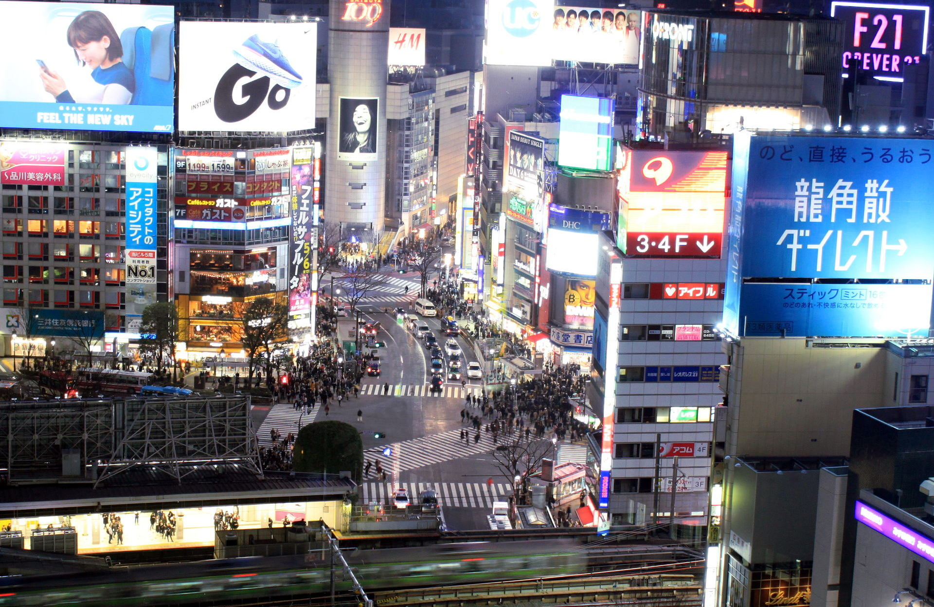 shibuya crossing tokyo iglawpodrozy