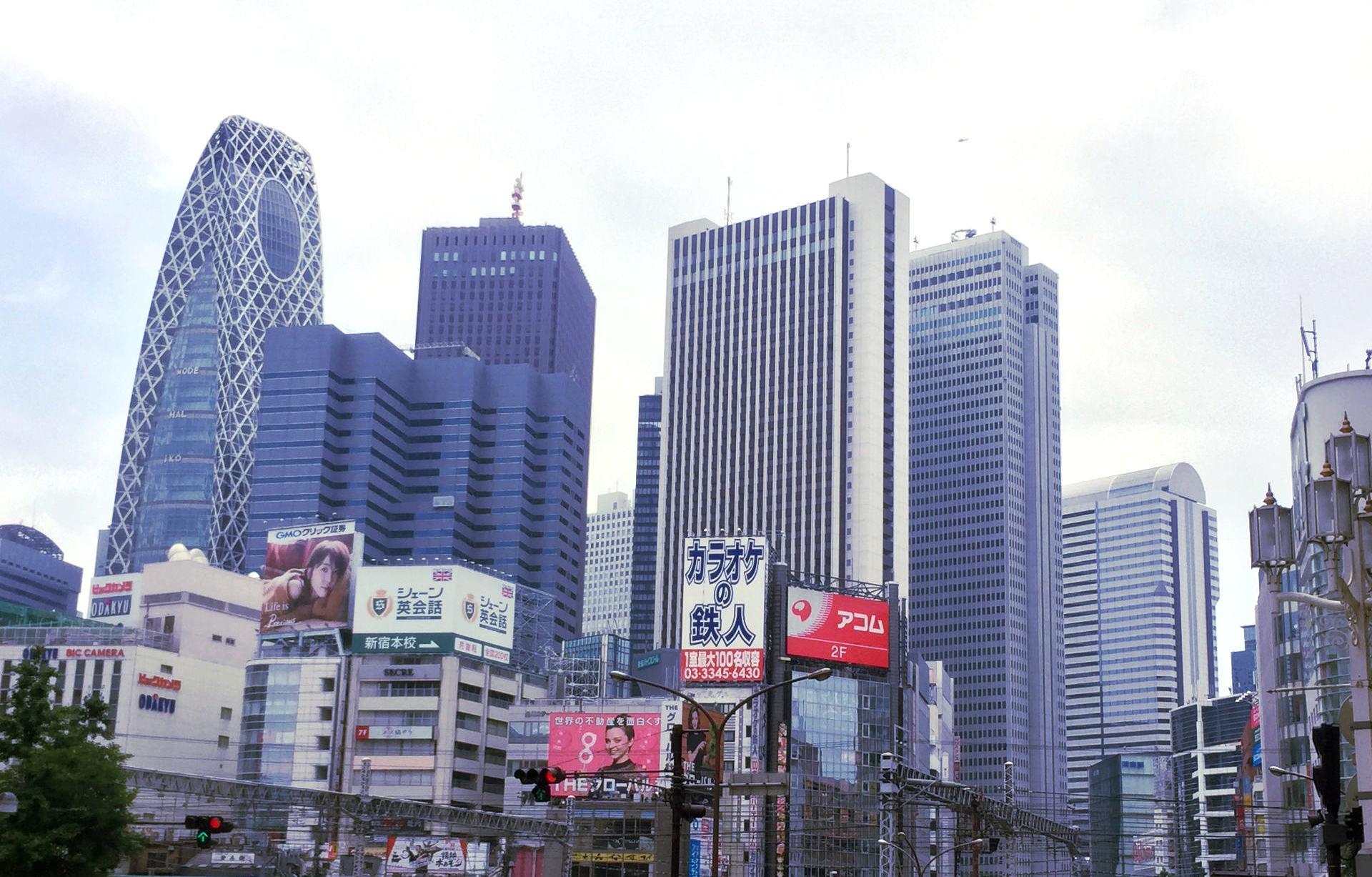 Mode Gakuen Cocoon Tower Shinjuku Tokyo iglawpodrozy