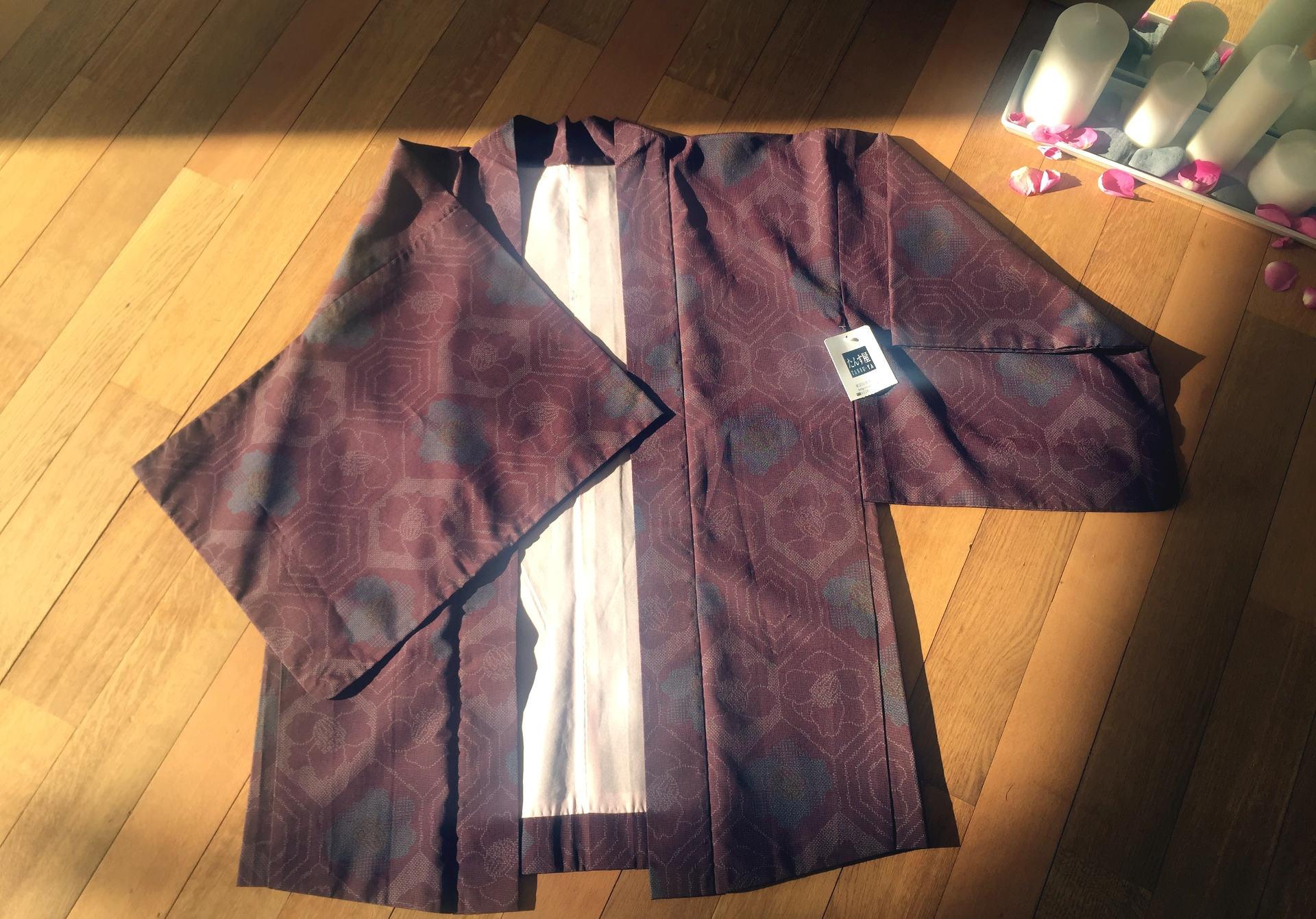 tokio azja japonia tokyo japan park japonskiekimono kimonosukienka kimono przerobka iglaszyje iglawpodrozy