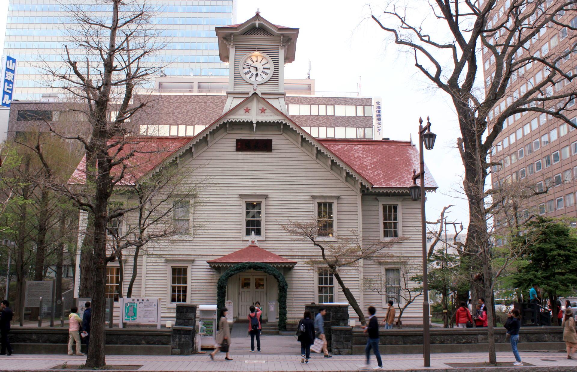 japonia sapporo hokkaido clocktower wiezazegarowa wiezazegarowasapporo symbolmiastasapporo iglawpodrozy