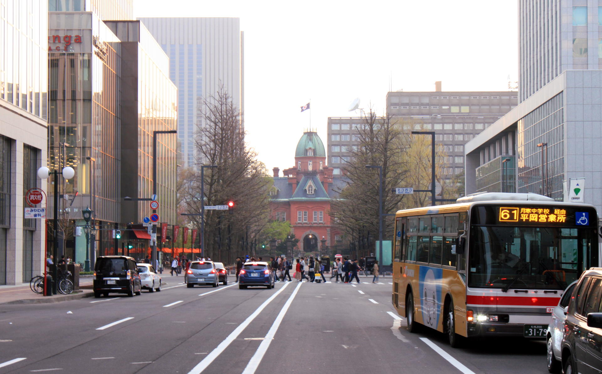 sapporo japonia hokkaido sapporostreetview ulicesapporo iglawpodrozy