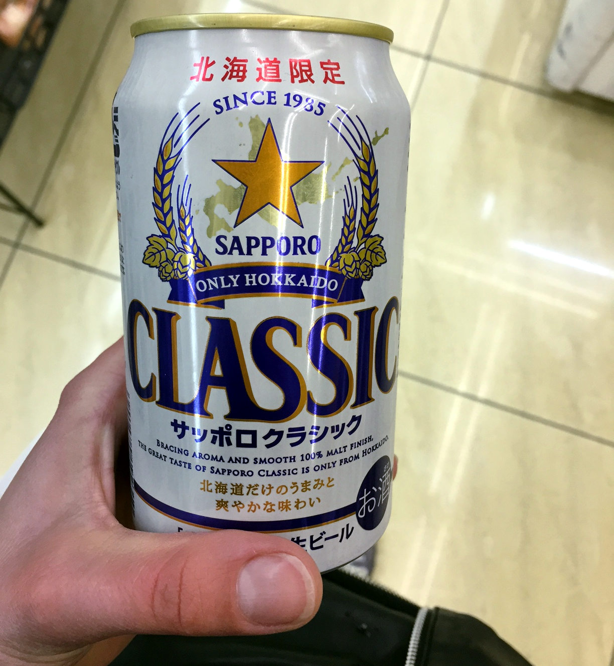 sapporo japonia hokkaido sapporobeer piwosapporo onlyhokkaido iglawpodrozy