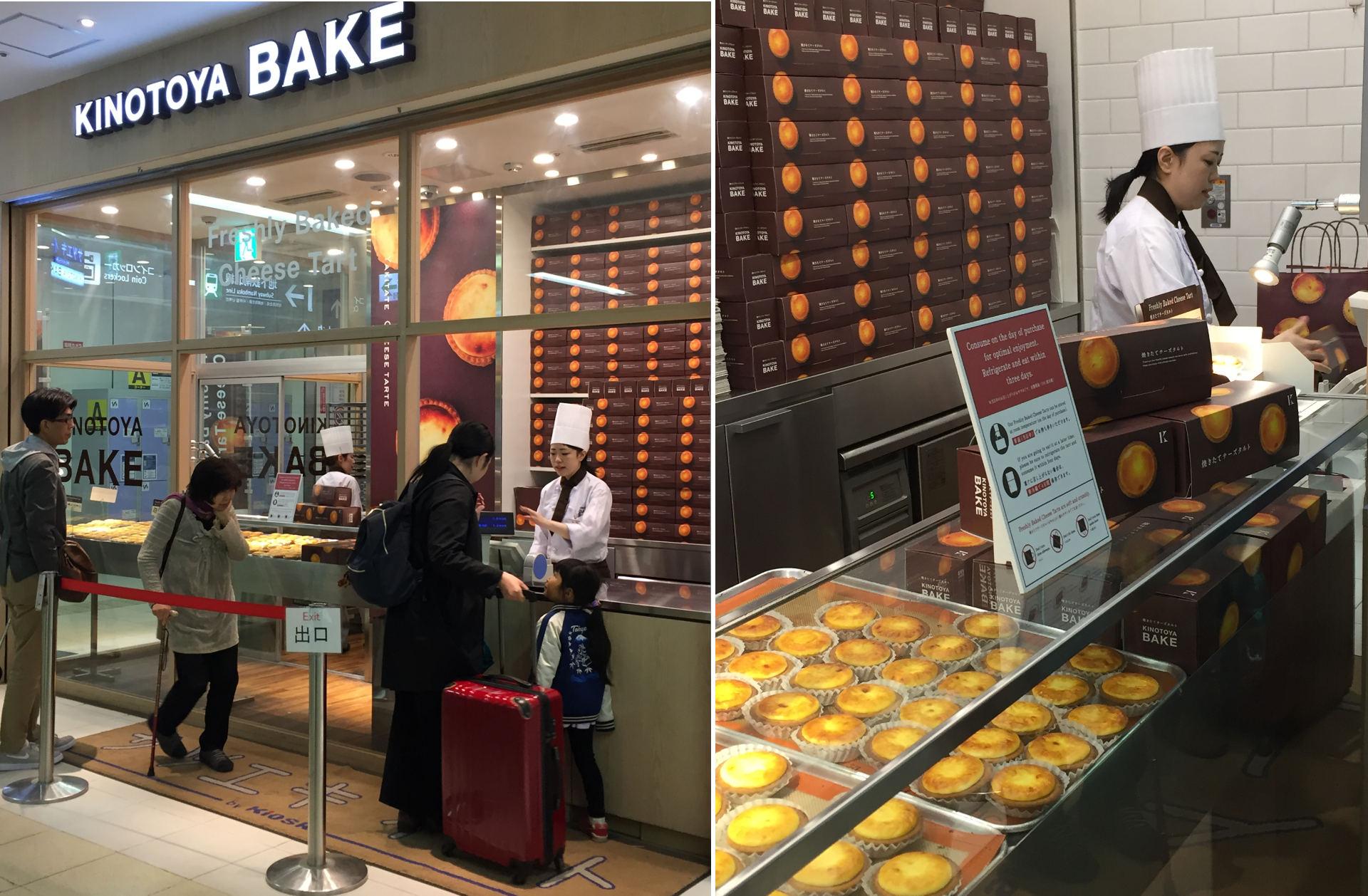 japonia japan kinotoya bake cheescake sernik z hokkaido iglawpodrozy
