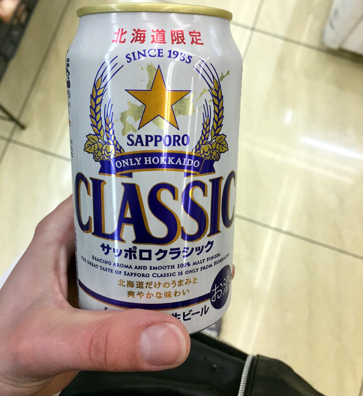japonia hokkaido sapporo piwo only hokkaido browar sapporo iglawpodrozy