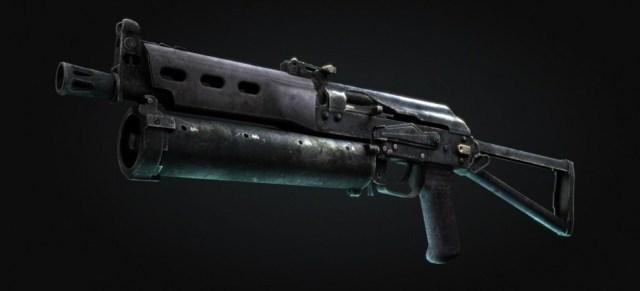 pubg mobile bizon gun