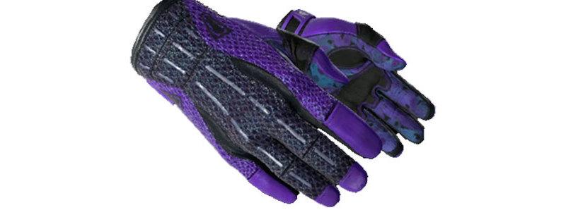 CSGO Sport Gloves Pandora's Box