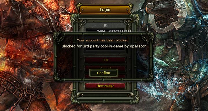 knight online ban