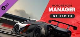 Motorsport Manager - GT Series
