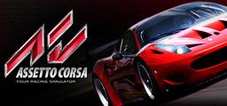 Assetto Corsa - Steam