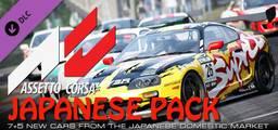 Japanese Pack - Steam
