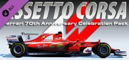 Assetto Corsa - Ferrari Pack - Steam