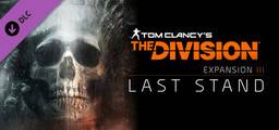 Tom Clancy's The Division - Parade Pack - Steam