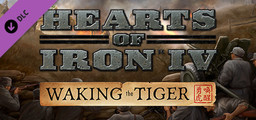 Hearts of Iron IV Colonel Edition - Steam