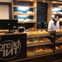 Кафе-пекарня Bread Пит