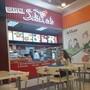 Кафе быстрого питания Sultan cafe