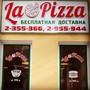 Пиццерия La Pizza