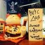 Китайская лапшичная NoodlesBar