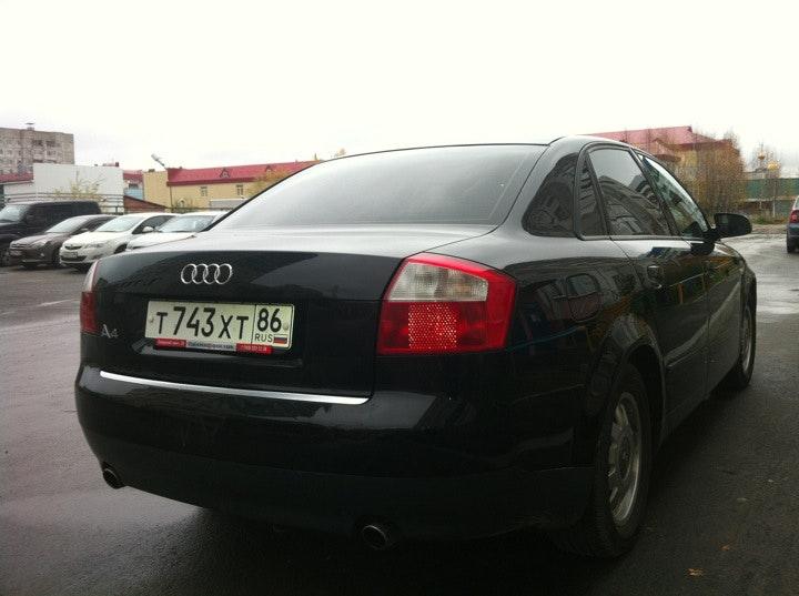 Кредит под залог авто москва в банке втб 24