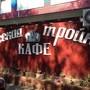Кафе Русская тройка