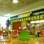 Ресторан быстрого питания Subway