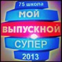 Ресторация Русский ВекЪ